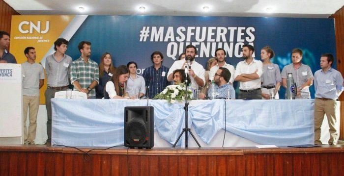 Comisión Nacional de Jóvenes del Partido Nacional, Uruguay (período 2017-2022)