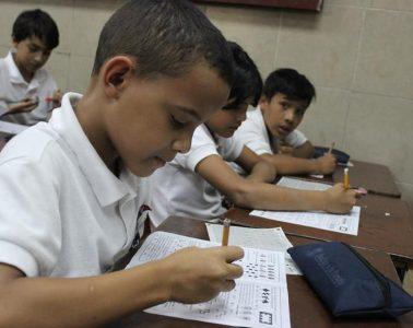 Salón de clases escolar   Foto:Oswaldo Vásquez