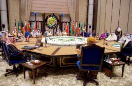 Sesión del Consejo de Cooperación del Golfo | Fuente: US Department of State