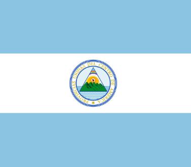 HIja del Maíz