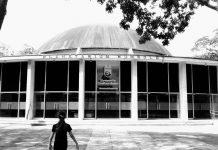 Planetario Humboldt, Parque del Este, Caracas | Foto: Guillermo Tell Aveledo